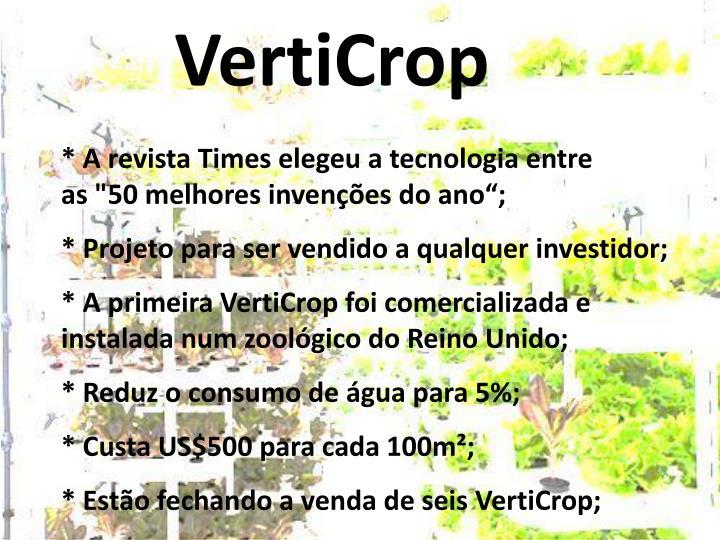 VertiCrop
