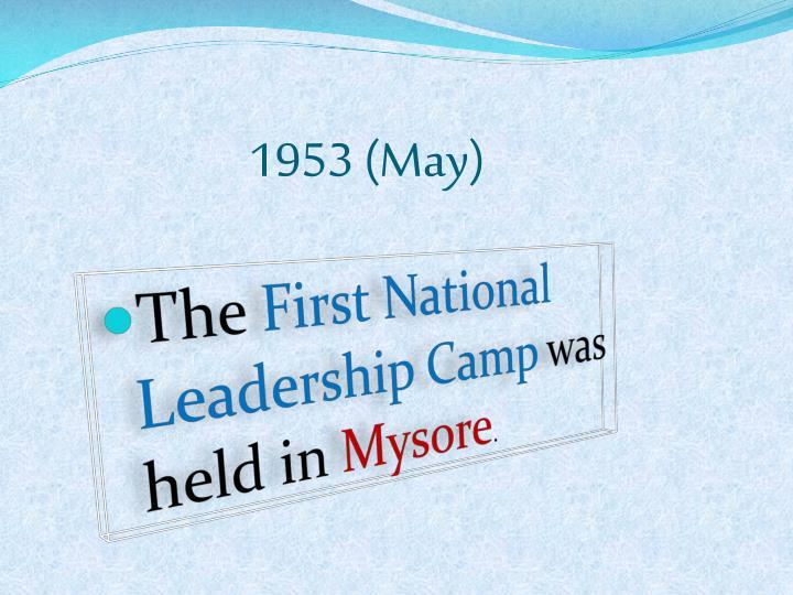 1953 (May)