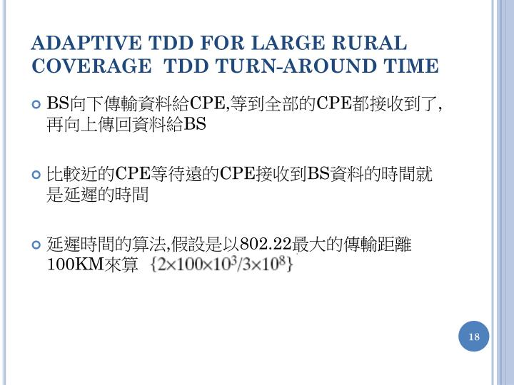 ADAPTIVE TDD FOR LARGE RURAL