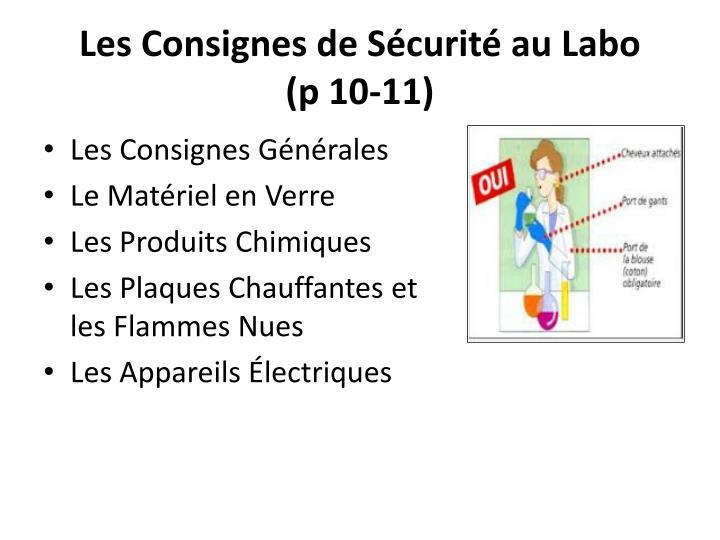 Les Consignes de Sécurité au Labo