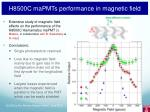 h8500c mapmts performance in magnetic field