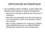 application automatique