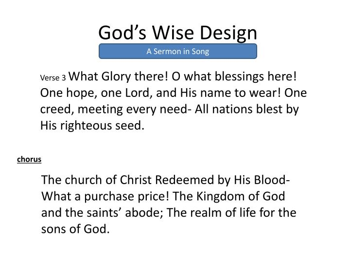 God s wise design2