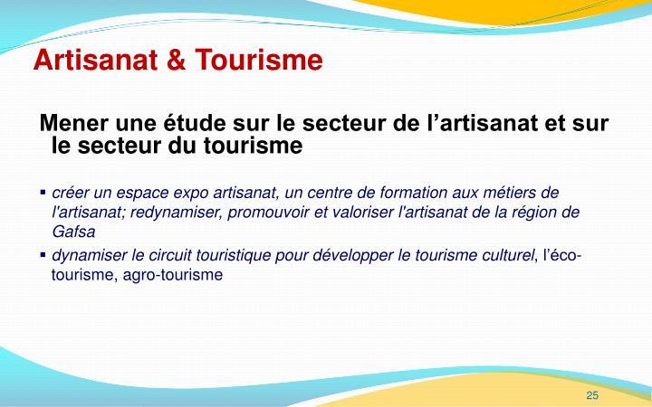 Artisanat & Tourisme