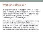 what can teachers do5