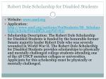 robert dole scholarship for disabled students