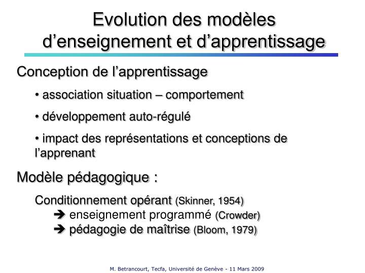 Evolution des modèles d'enseignement et d'apprentissage