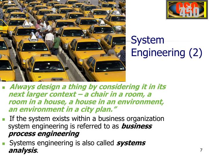System Engineering (2)