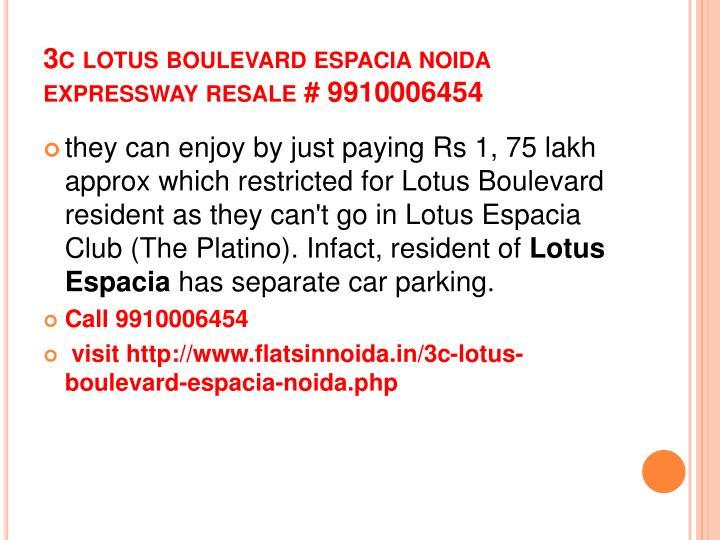 3c lotus boulevard