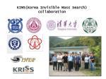 kims korea invisible mass search collaboration