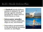 bush s missile defense plan