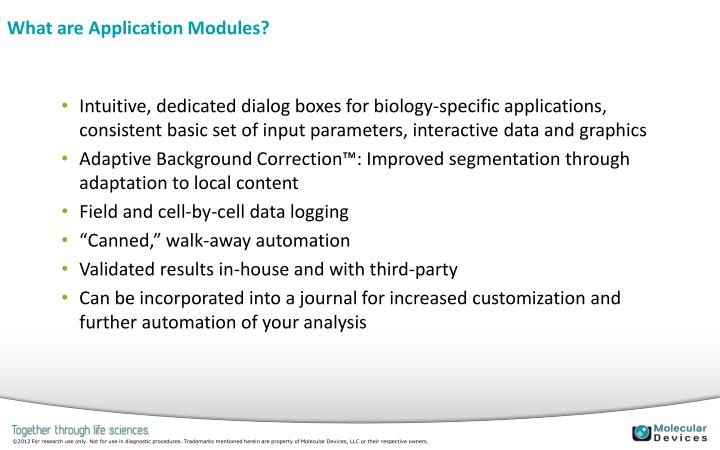What are Application Modules?