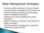 water management strategies