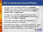epa combined heat and power