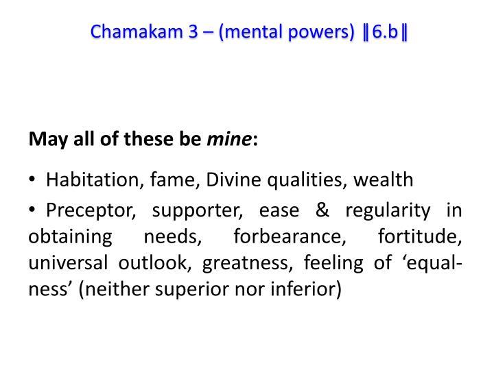 Chamakam