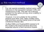 risk neutral method
