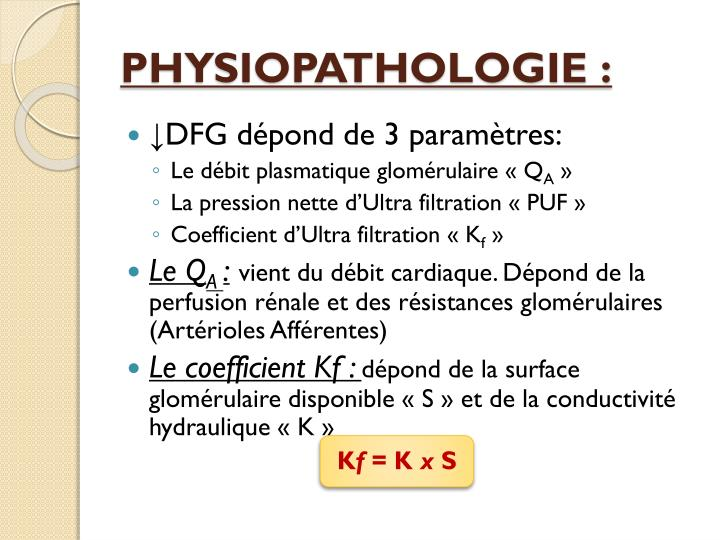 PHYSIOPATHOLOGIE :