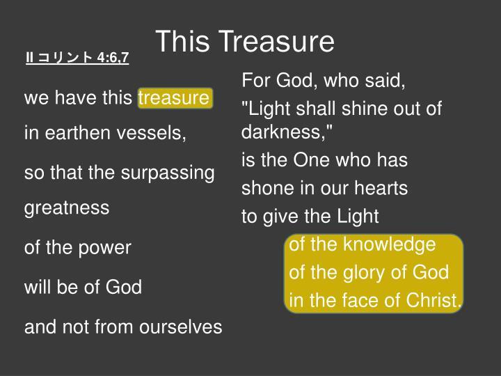 This Treasure