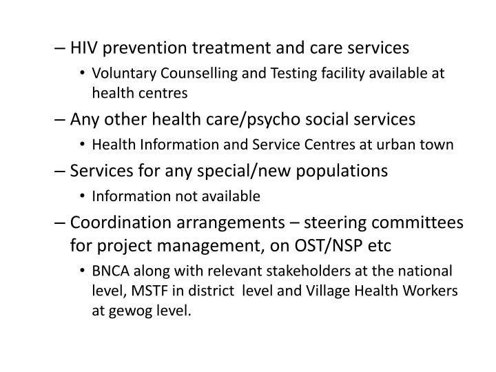 HIV prevention treatment and care services