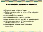 3 4 anaerobic treatment processes