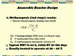 anaerobic reactor design1