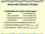 anaerobic reactor design2