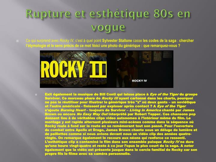 Rupture et esthétique 80s en vogue