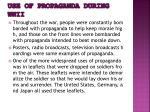 use of propaganda during wwii