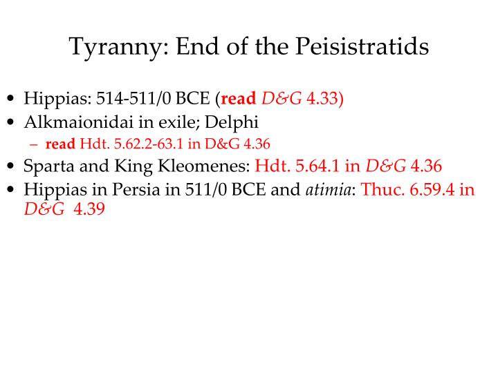 Tyranny: End of the Peisistratids