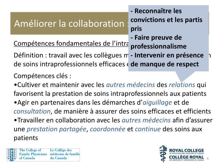 Améliorer la collaboration: la voie de l'avenir