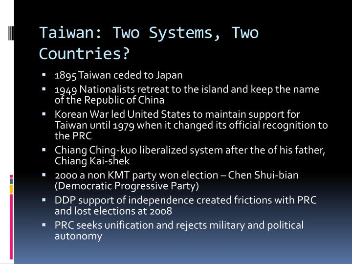 Taiwan: Two Systems, Two Countries?