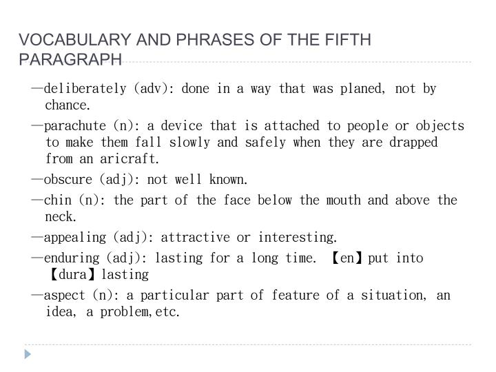 VOCABULARY AND PHRASES OF THE FIFTH PARAGRAPH