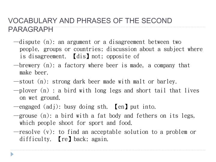 VOCABULARY AND PHRASES OF THE SECOND PARAGRAPH