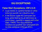 dq exceptions