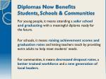 diplomas now benefits students schools communities