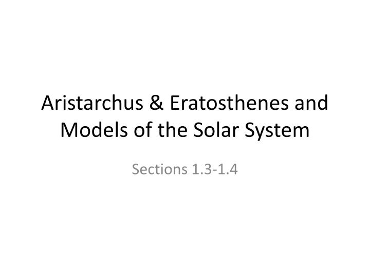 Aristarchus eratosthenes and models of the solar system
