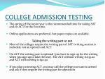 college admission testing1