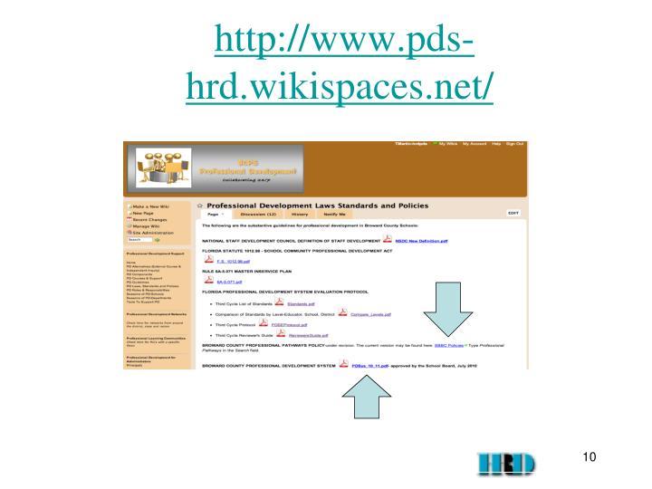 http://www.pds-hrd.wikispaces.net/