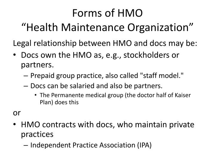Forms of HMO