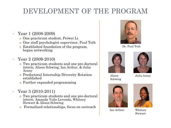 development of the program