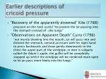 earlier descriptions of cricoid pressure