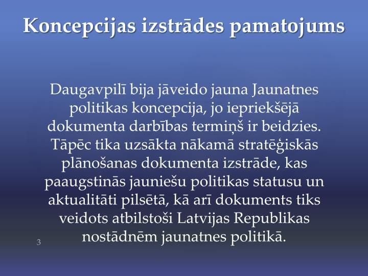 Daugavpilī bija jāveido jauna Jaunatnes politikas koncepcija, jo iepriekšējā dokumenta darbības termiņš ir beidzies.