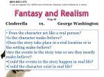 fantasy and realism te pg r8