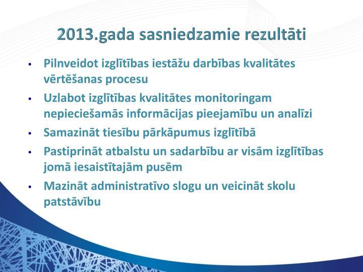 2013.gada sasniedzamie rezultāti