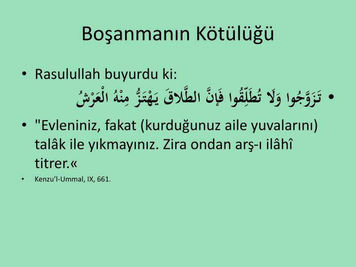 Boanmann Ktl