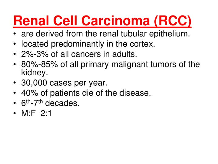 Renal cell carcinoma rcc
