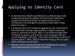 applying to identity card