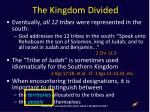 the kingdom divided4