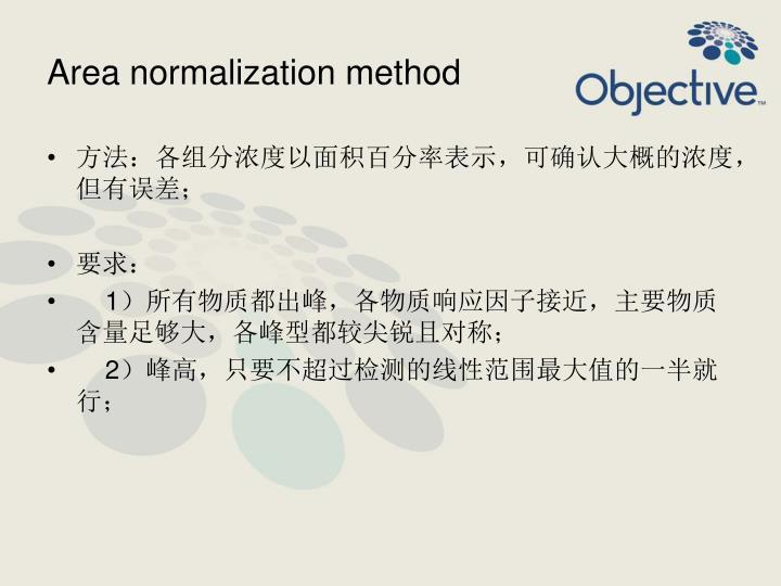 Area normalization method