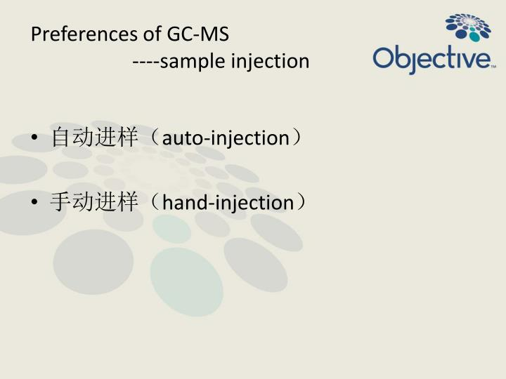 Preferences of GC-MS